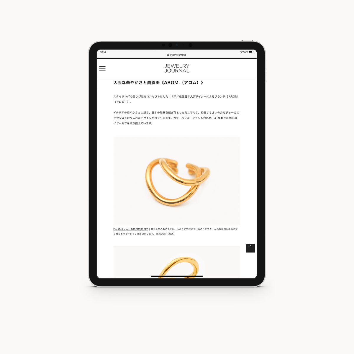 Jewelry Journal